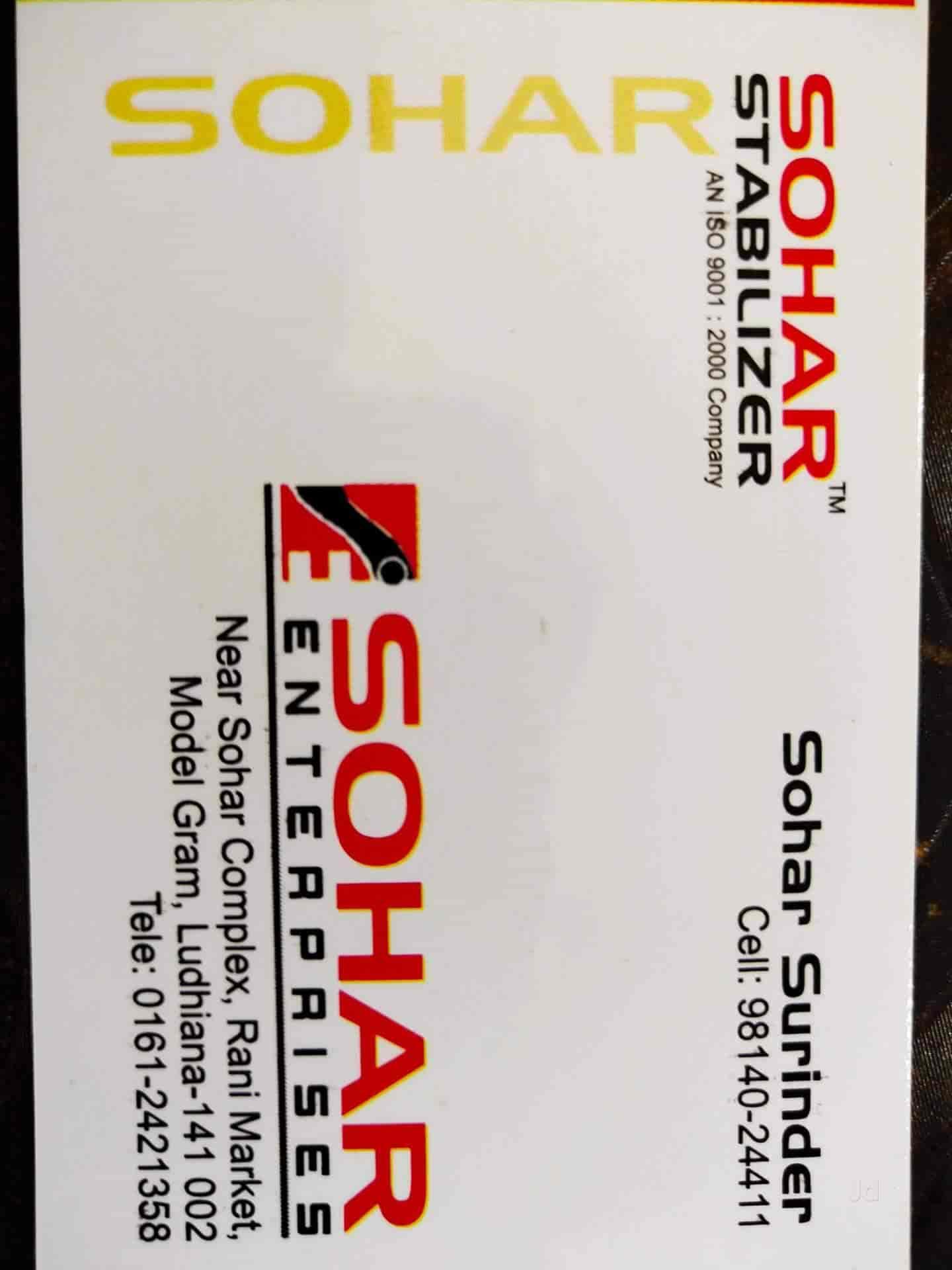 Sohar Enterprises, Model Gram - Inverter Battery Dealers in Ludhiana