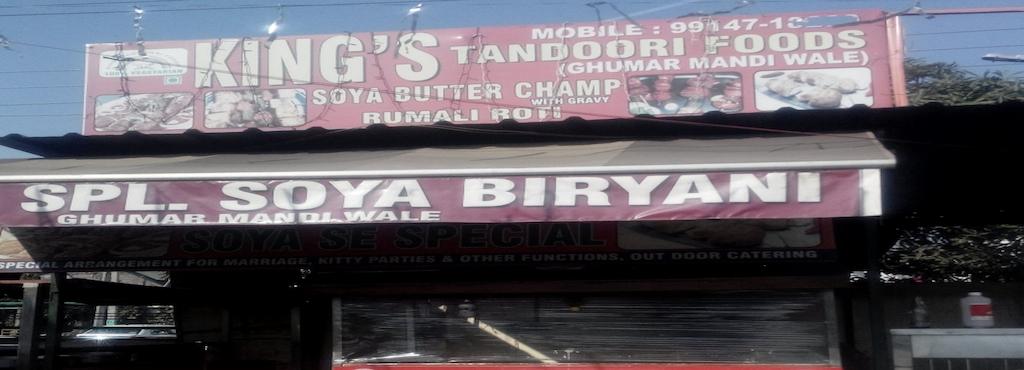 king s tandoori food model town ludhiana north indian fast food