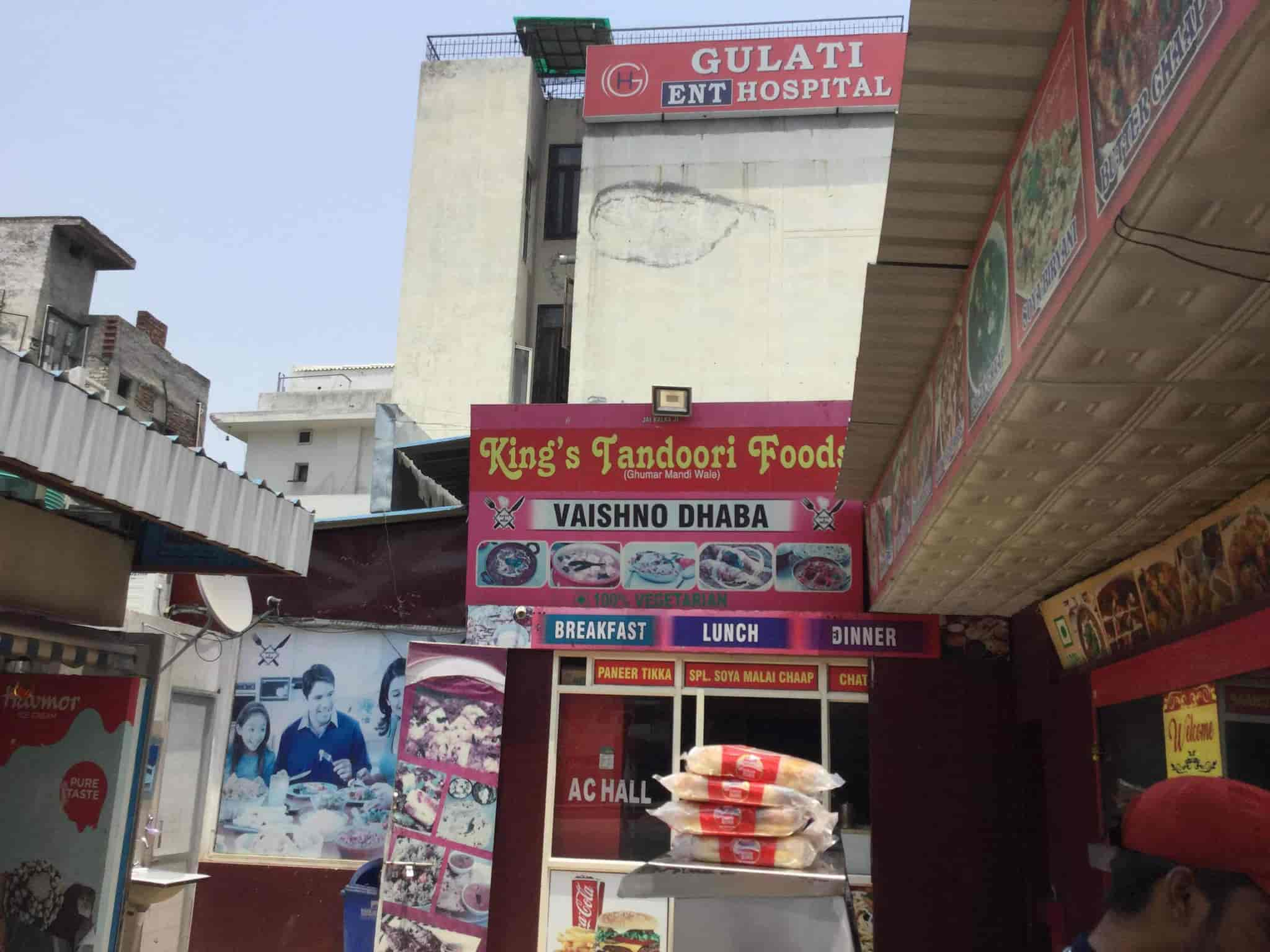 kings tandoori foods dhaba photos model town ludhiana pictures