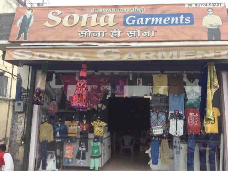 best retail store sona garments