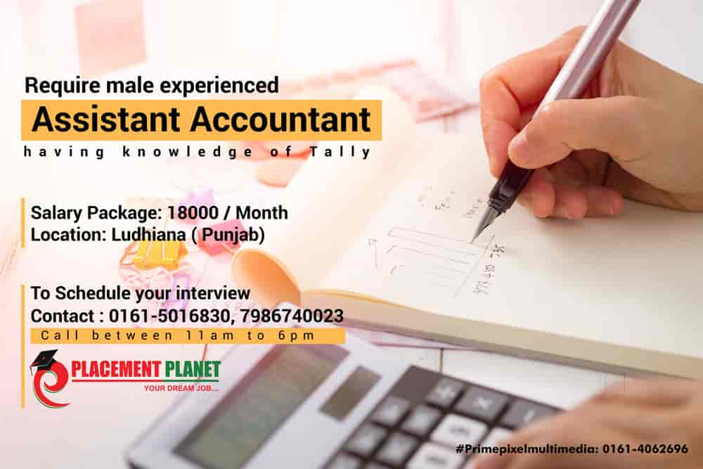Placement Planet, Jawahar Nagar - Placement Services