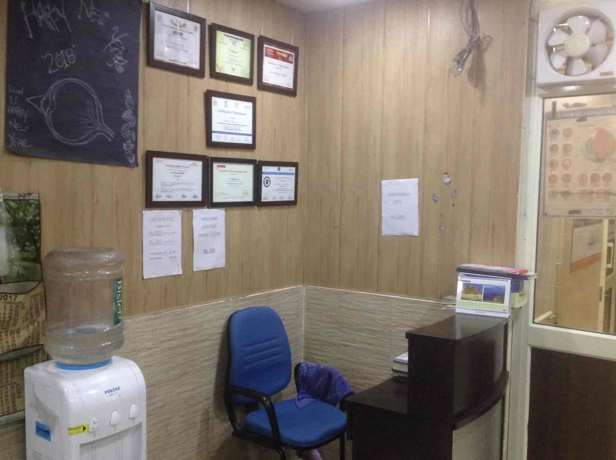hunar hospital and eye care centre basti jodhewal general