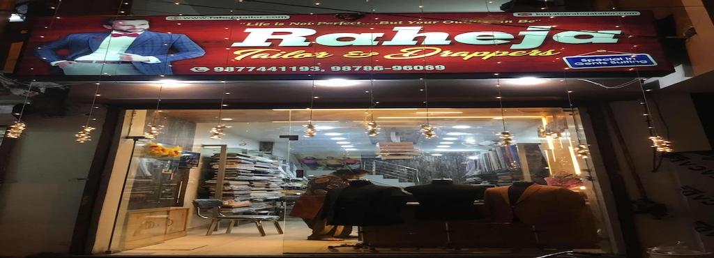 9381f226378359 Raheja Tailors   Drapers