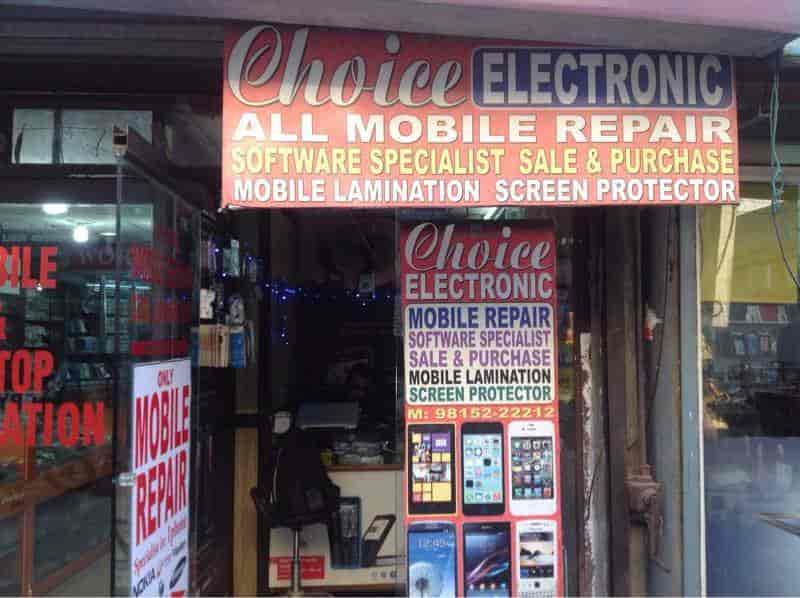 choice electronic Photos, Ghumar Mandi, Ludhiana- Pictures & Images