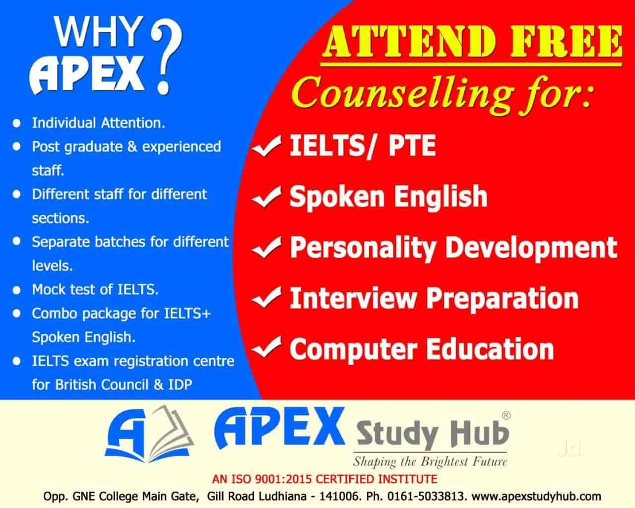 Apex Study Hub, Gill Road - Institutes in Ludhiana - Justdial