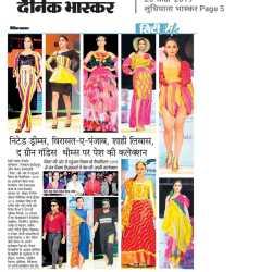 Fashion Design Teaching Jobs In Ludhiana School Style