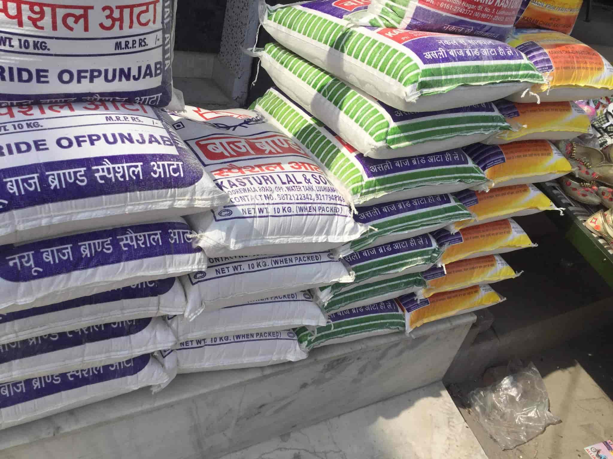 Kasturi Lal & Sons, Noorwala - Flour Mills in Ludhiana - Justdial