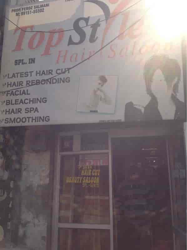 Top Style Hair Salon Photos Jamalpur Awana Ludhiana Pictures