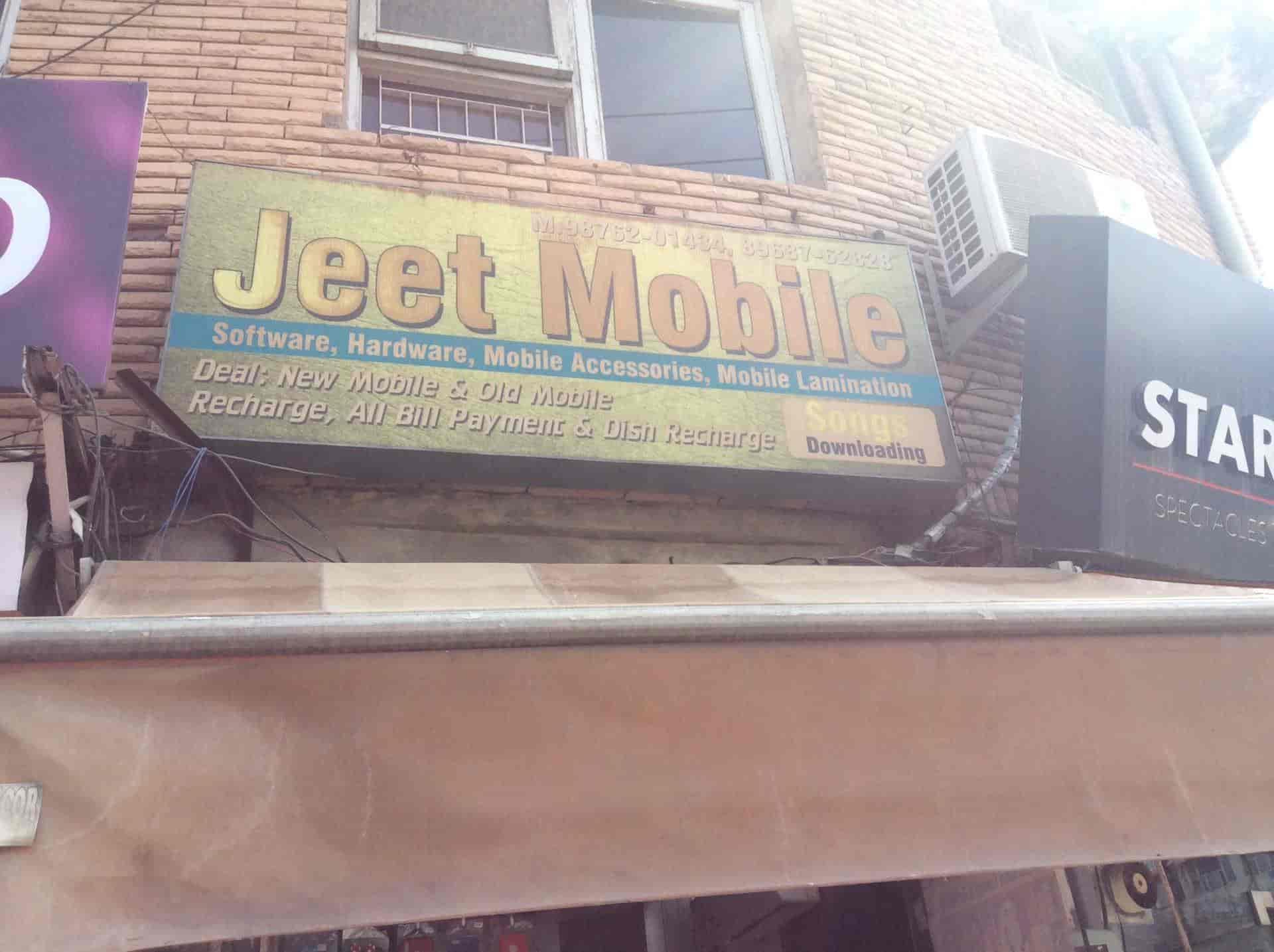 Jeet Mobiles, Model Town - Mobile Phone Dealers in Ludhiana