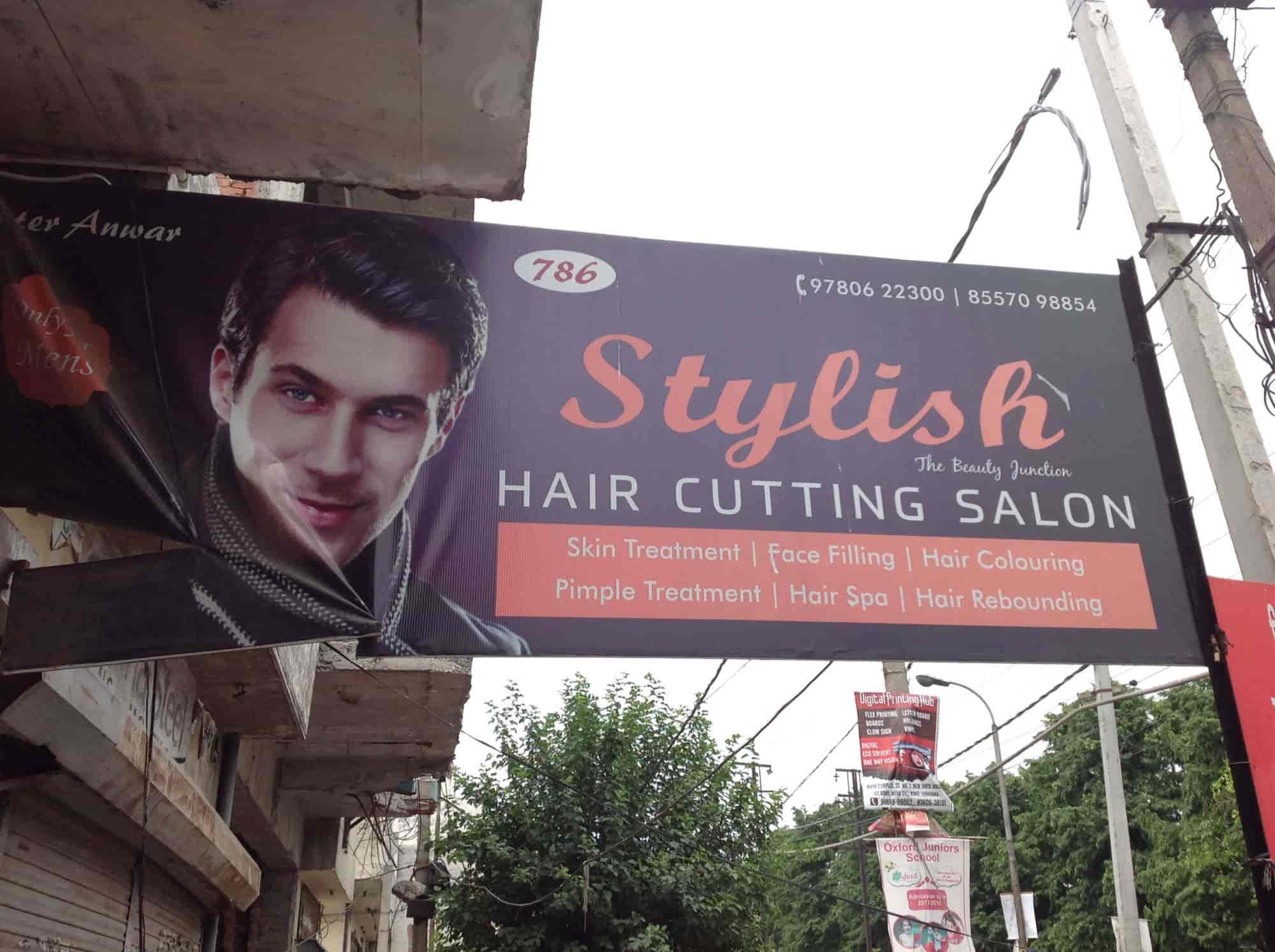 Stylish Hair Cutting Saloon Photos New Janta Nagar Ludhiana