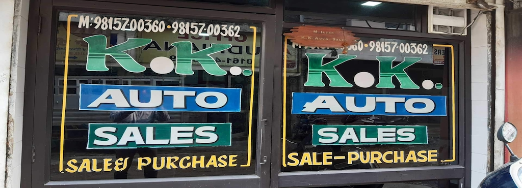 Kk Auto Sales >> K K Auto Sales Gill Road Commercial Vehicle Dealers Tata In