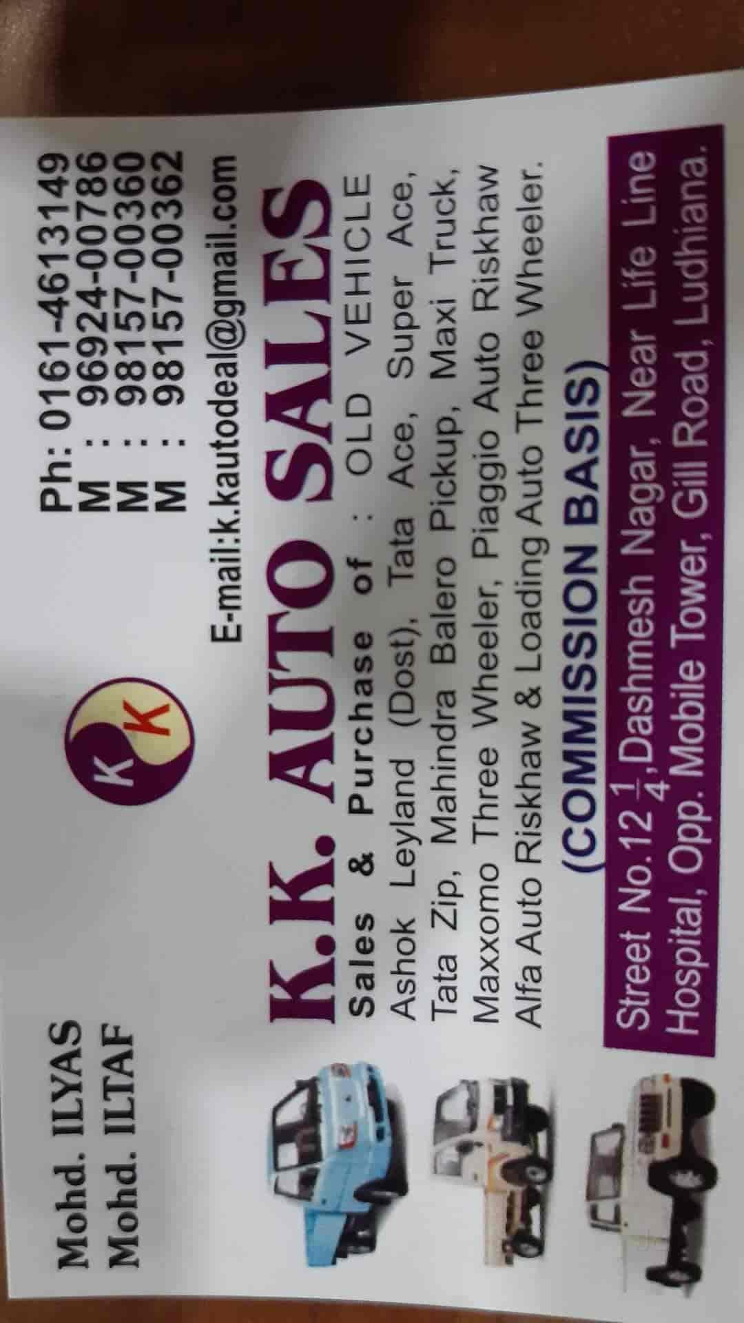 Kk Auto Sales >> K K Auto Sales Photos Gill Road Ludhiana Pictures Images