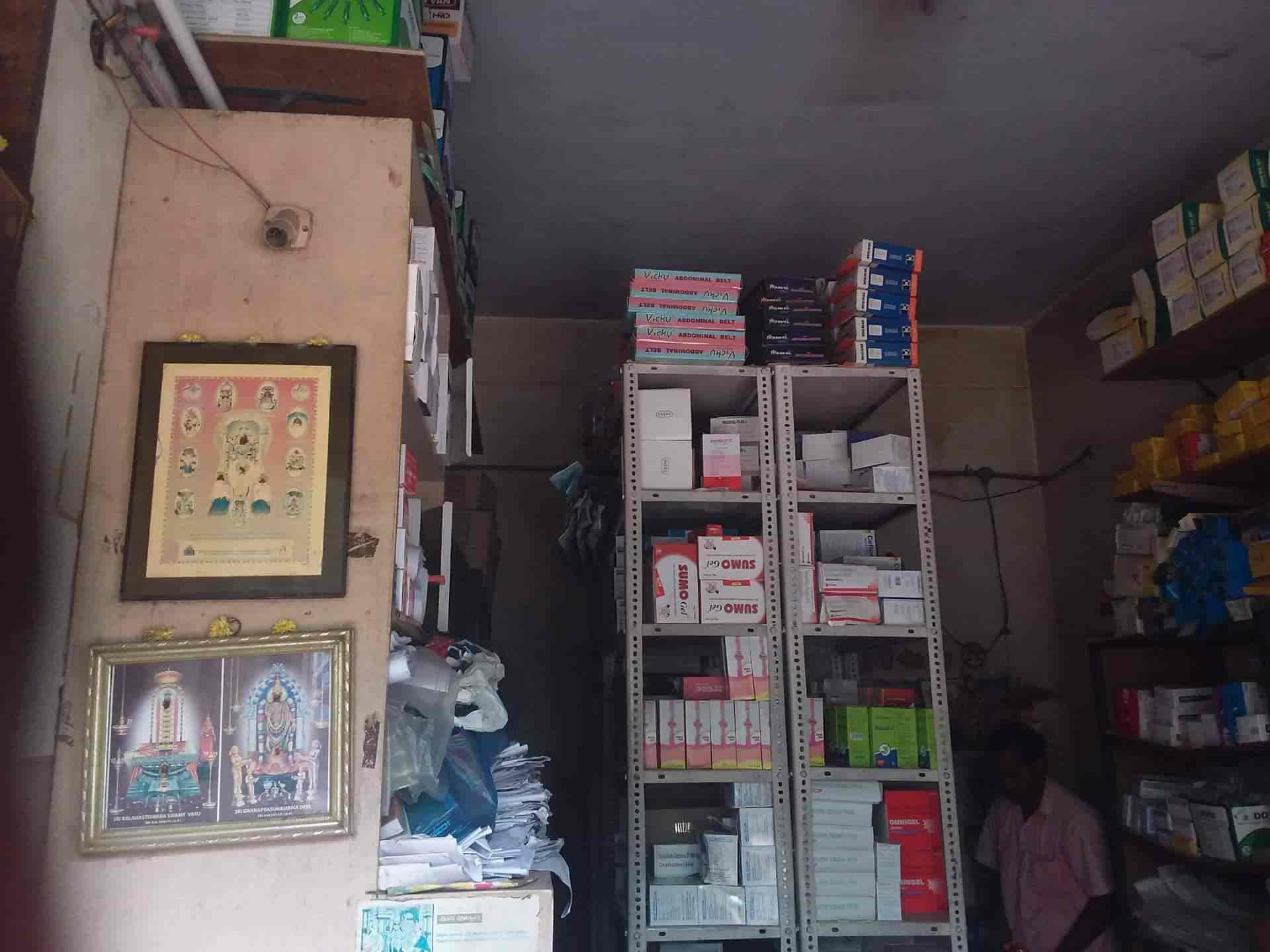Venkata Siva Medical And Surgical Distributor Photos