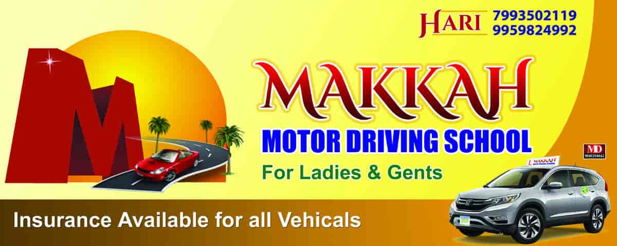 Sri Makkah Motor Driving School, Society Colony - Motor