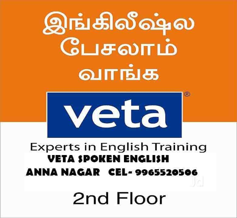 Veta Spoken English (Closed Down) in Arignar Anna Nagar, Madurai