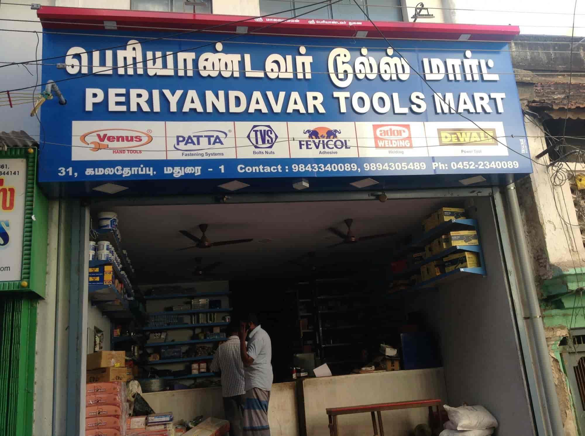 Periyandavar tools mart simmakkal hardware shops in madurai periyandavar tools mart simmakkal hardware shops in madurai justdial solutioingenieria Images