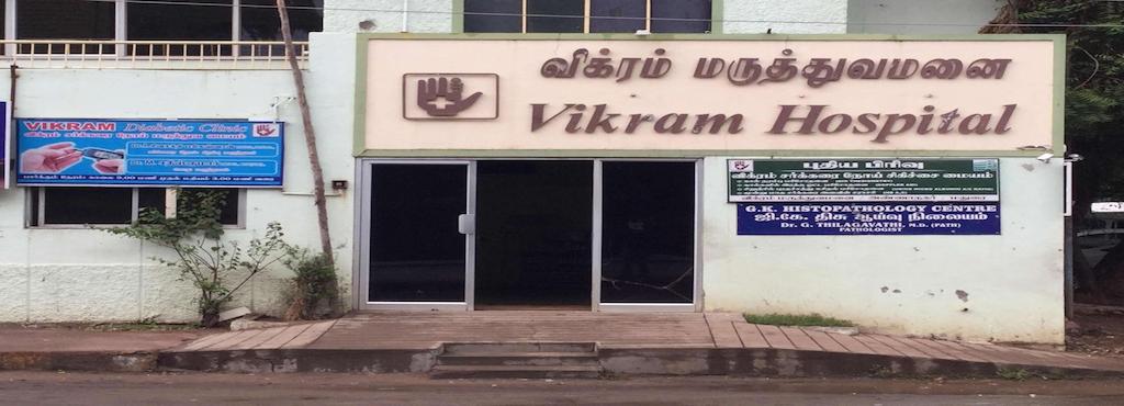 Vikram hospital anna nagar hospitals in madurai justdial solutioingenieria Images