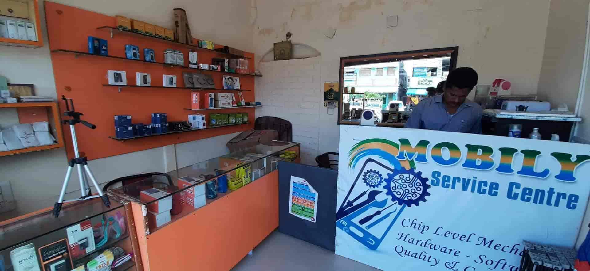 Mobily, Othakadai - Mobile Phone Dealers in Madurai - Justdial