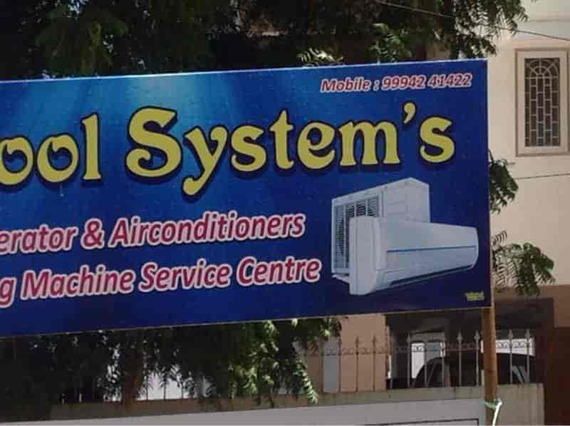 Cool Systems Photos, Bibikulam, Madurai- Pictures & Images