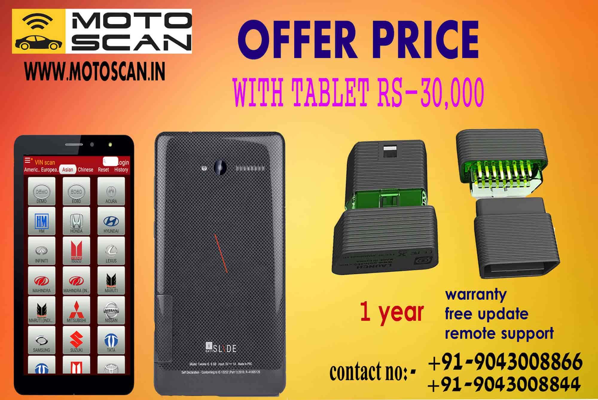 Moto Scan, Arasaradi - Car Scanner Distributors in Madurai - Justdial