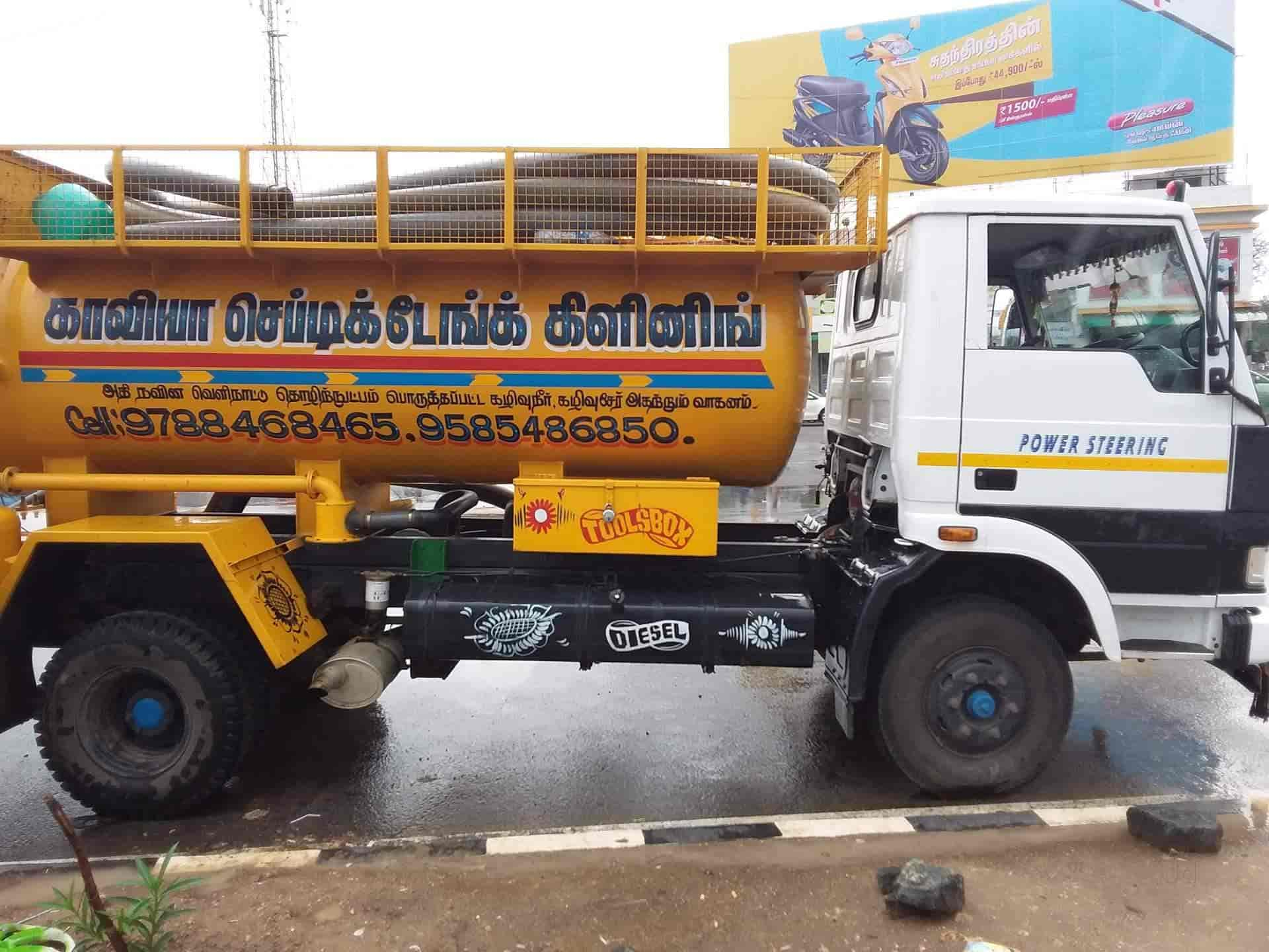 Kaviya Septic Tank Cleaning Services Photos, Jaihindpuram