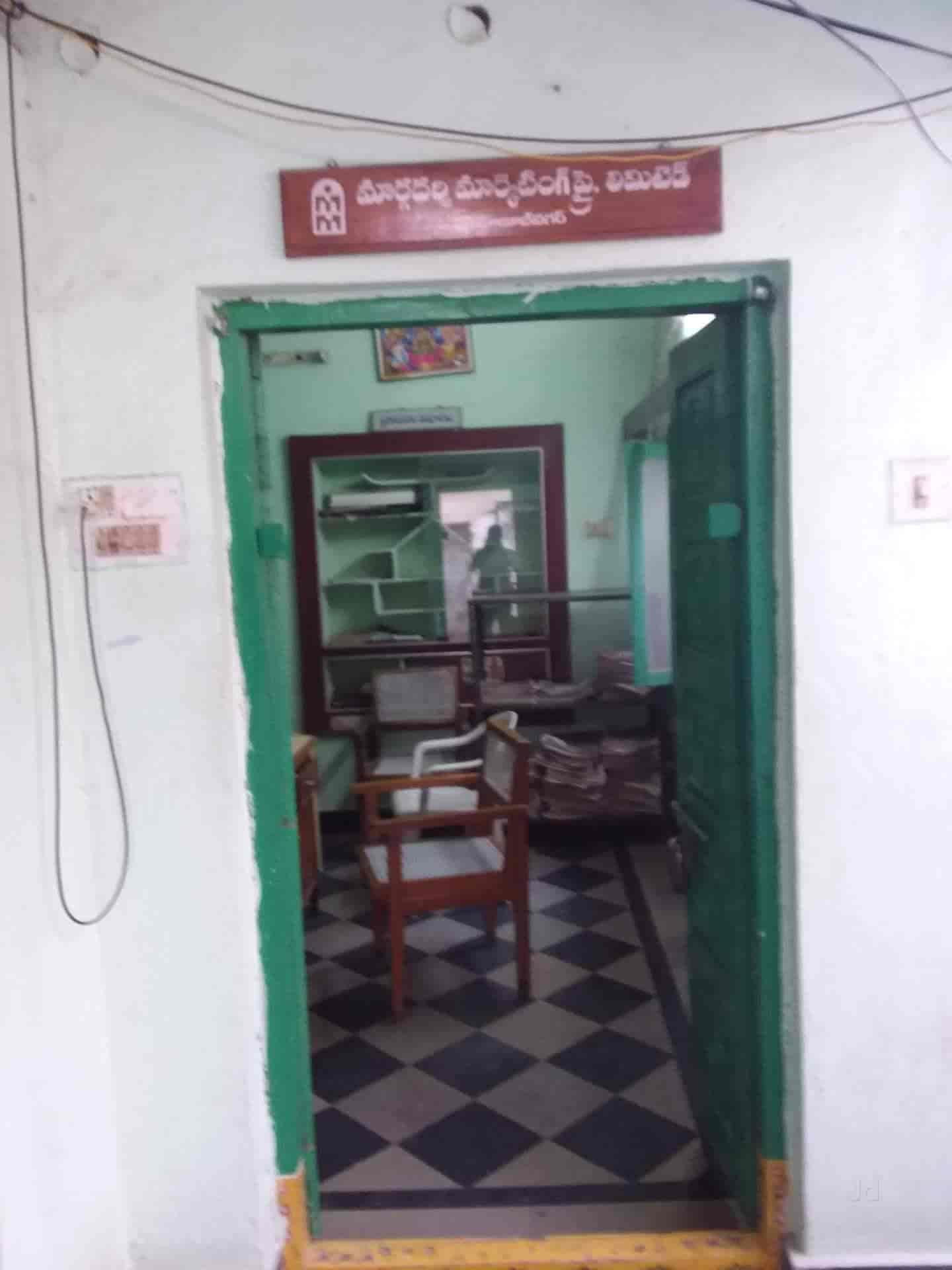 Eenadu, Mahabubnagar Ho - Newspaper Advertising Agencies in
