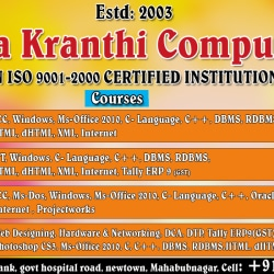 Yuva Kranthi Computer, New Town - Computer Dealers in