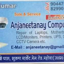 Anjaneetanay Computers, Mahoba Ho - Laptop Dealers in Mahoba
