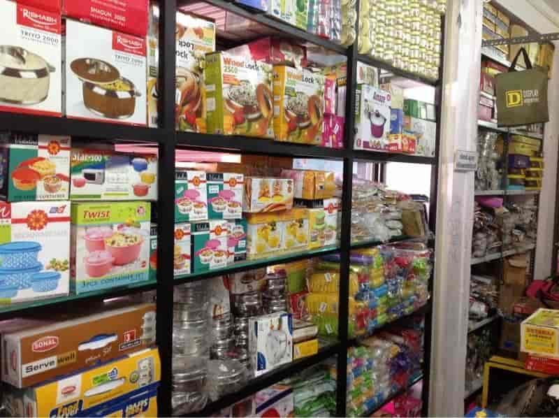 Gift Land Wholesale Shop Photos, Perintalmanna, Malappuram