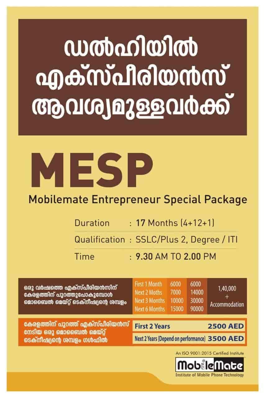 Mobile Mate, Tirur - Mobile Phone Repair Training Centres in