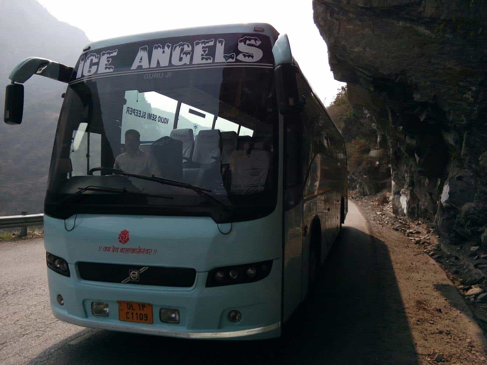 Ice Angels Tour N Travels, Near Hdfc Bank, Ram Baag Chowk