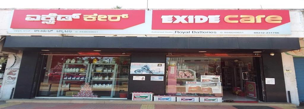quality design b9485 bf141 Royal Batteries, M C Road Mandya - Battery Dealers in Mandya - Justdial