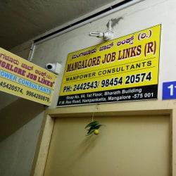 Mangalore Job Links, Pm Rao Road - Placement Services (Candidate) in