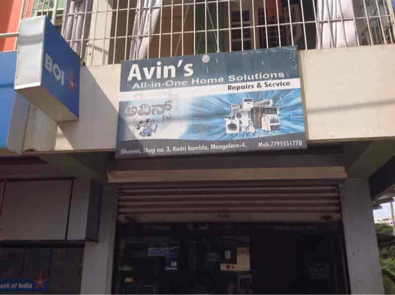 Avin S All In One Home Solutions Kadri Electrical Goods Repair Services Mangalore Justdial