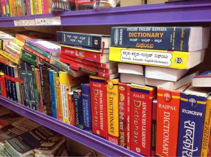 Bibilios Book Point, Surathkal - Book Shops in MANGALORE