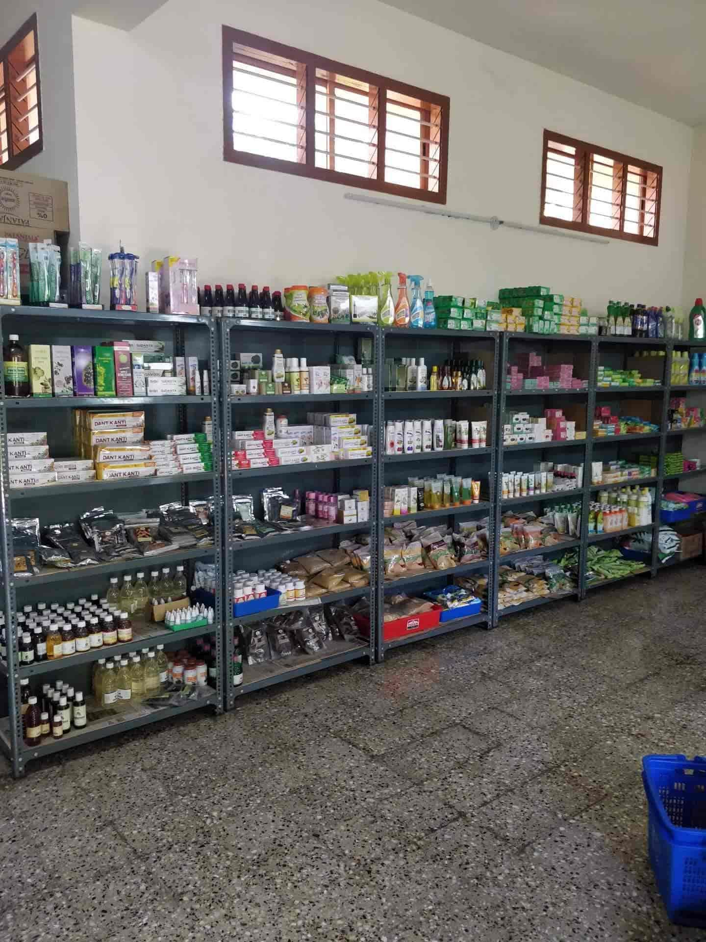 Janapriya Traders Photos, Gandhinagar, Mangalore- Pictures