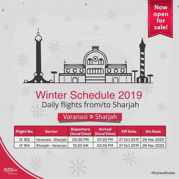Air India Express Reviews, Lalbagh, Mangalore - 223 Ratings