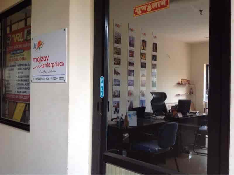 Majzay Enterprises Photos Kodialbail Mangalore Pictures Images
