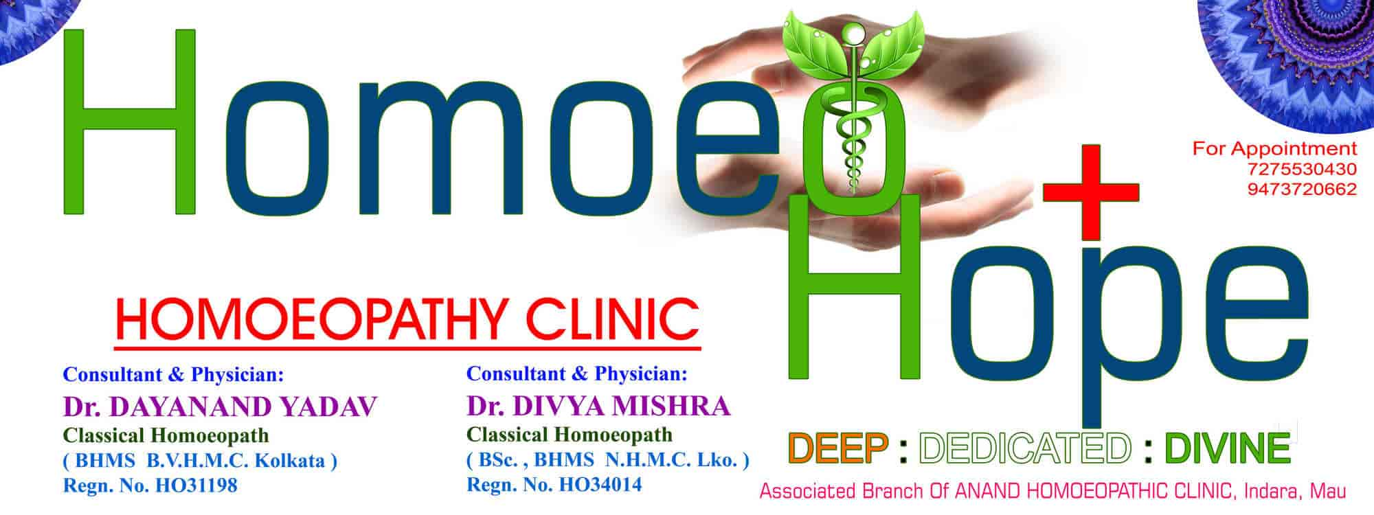 Homoeo hope homoeopathic clinic - Homeopathic Doctors - Book