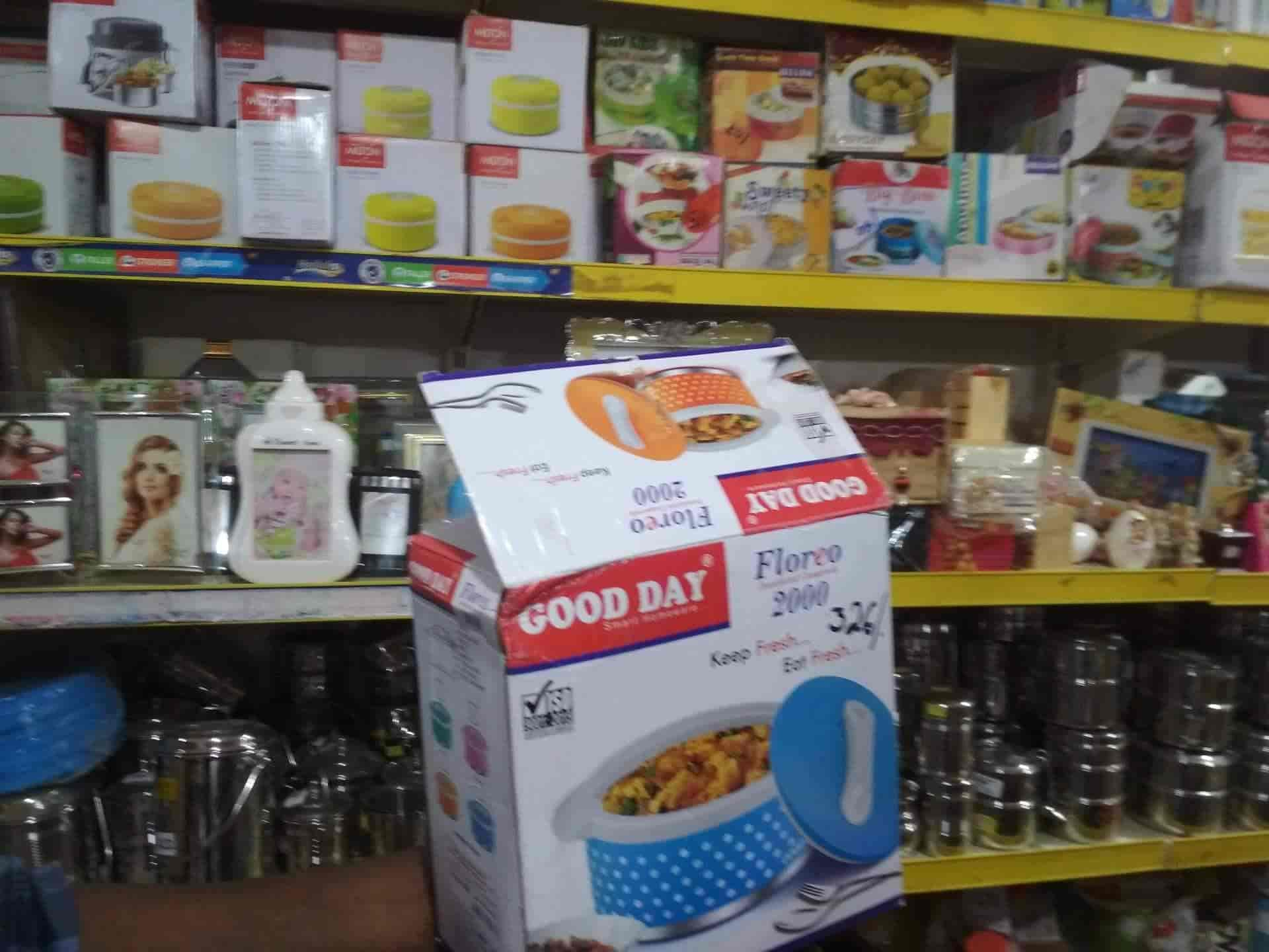 Home choice super market photos mayiladuthurai supermarkets