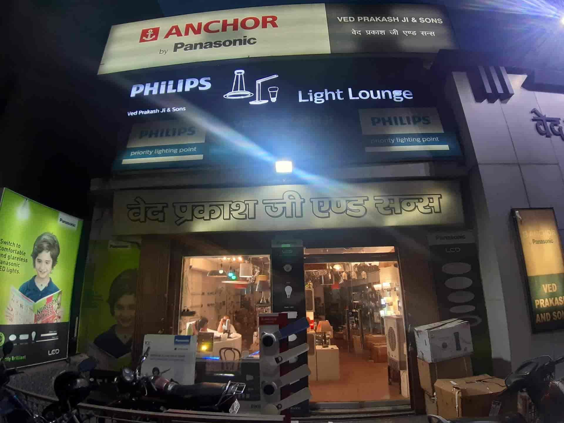 Ved Prakash ji & Sons, Delhi Road Meerut - Electricians in