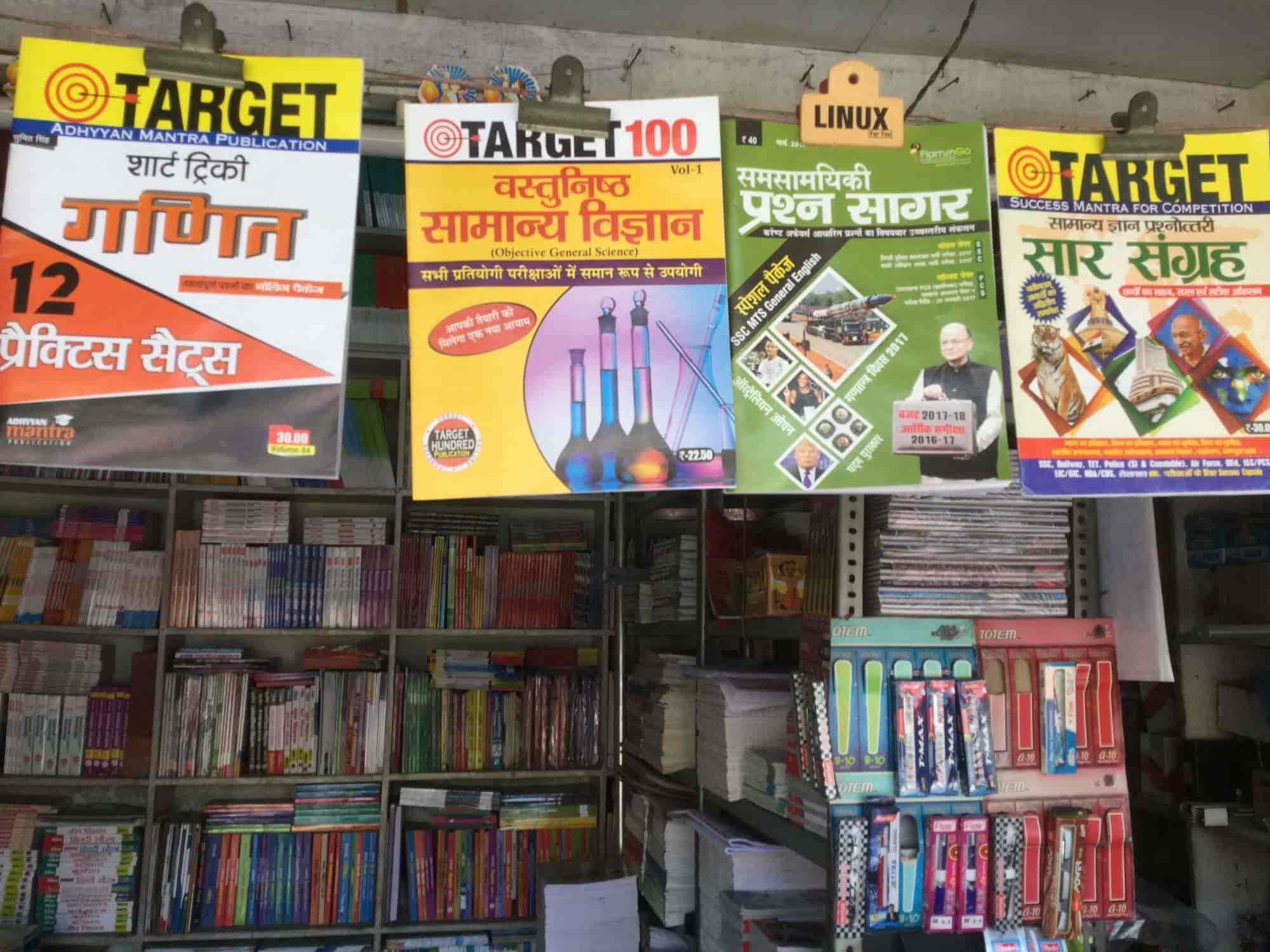 Vinit Book Store, Ghanta Ghar Road - Book Shops in Meerut