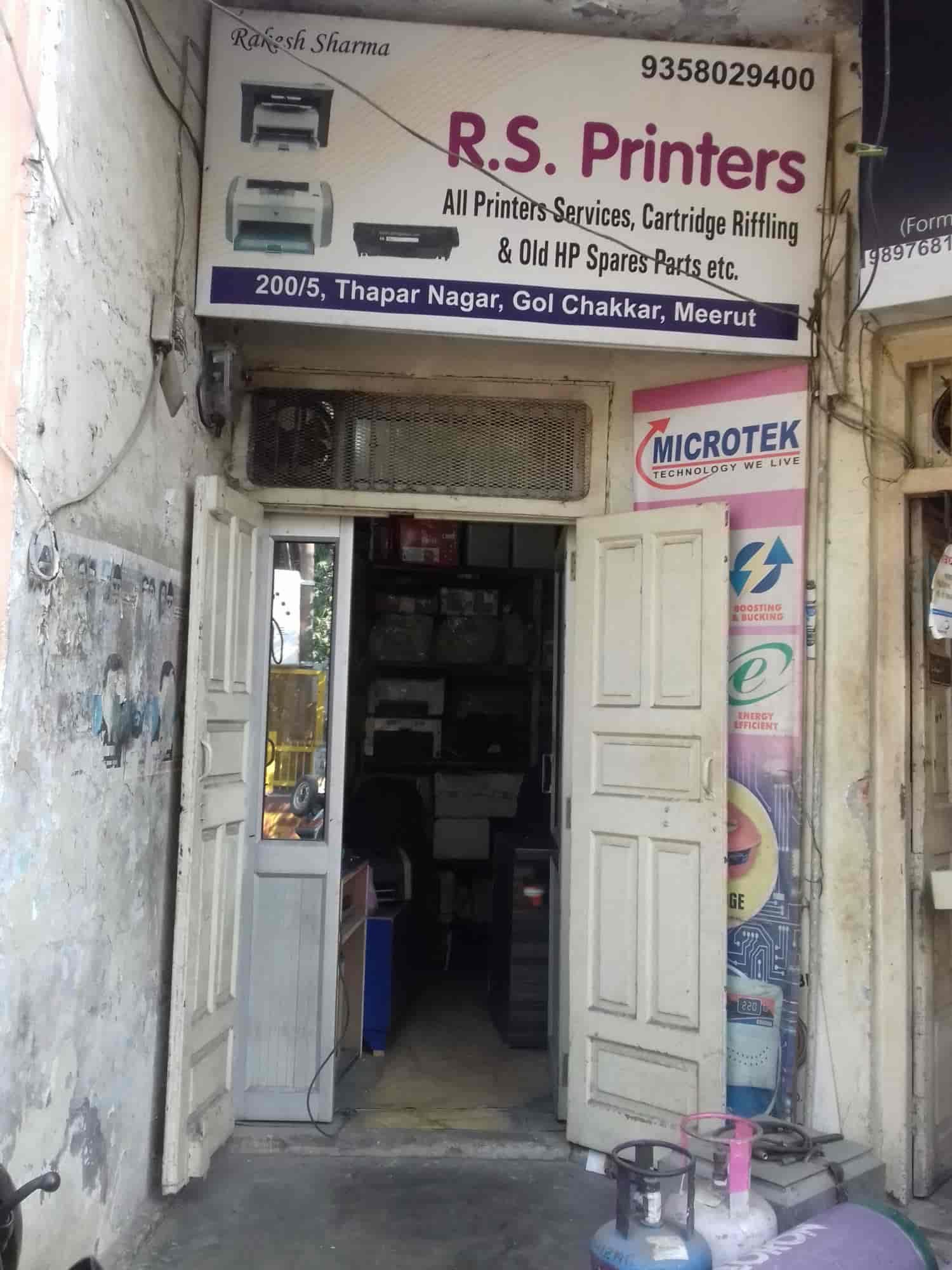 Rs Printers, Thapar Nagar - Laptop Dealers in Meerut - Justdial