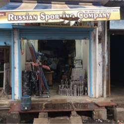 Russian Sporting Company, Suraj Kund - Gymnasium Equipment Dealers
