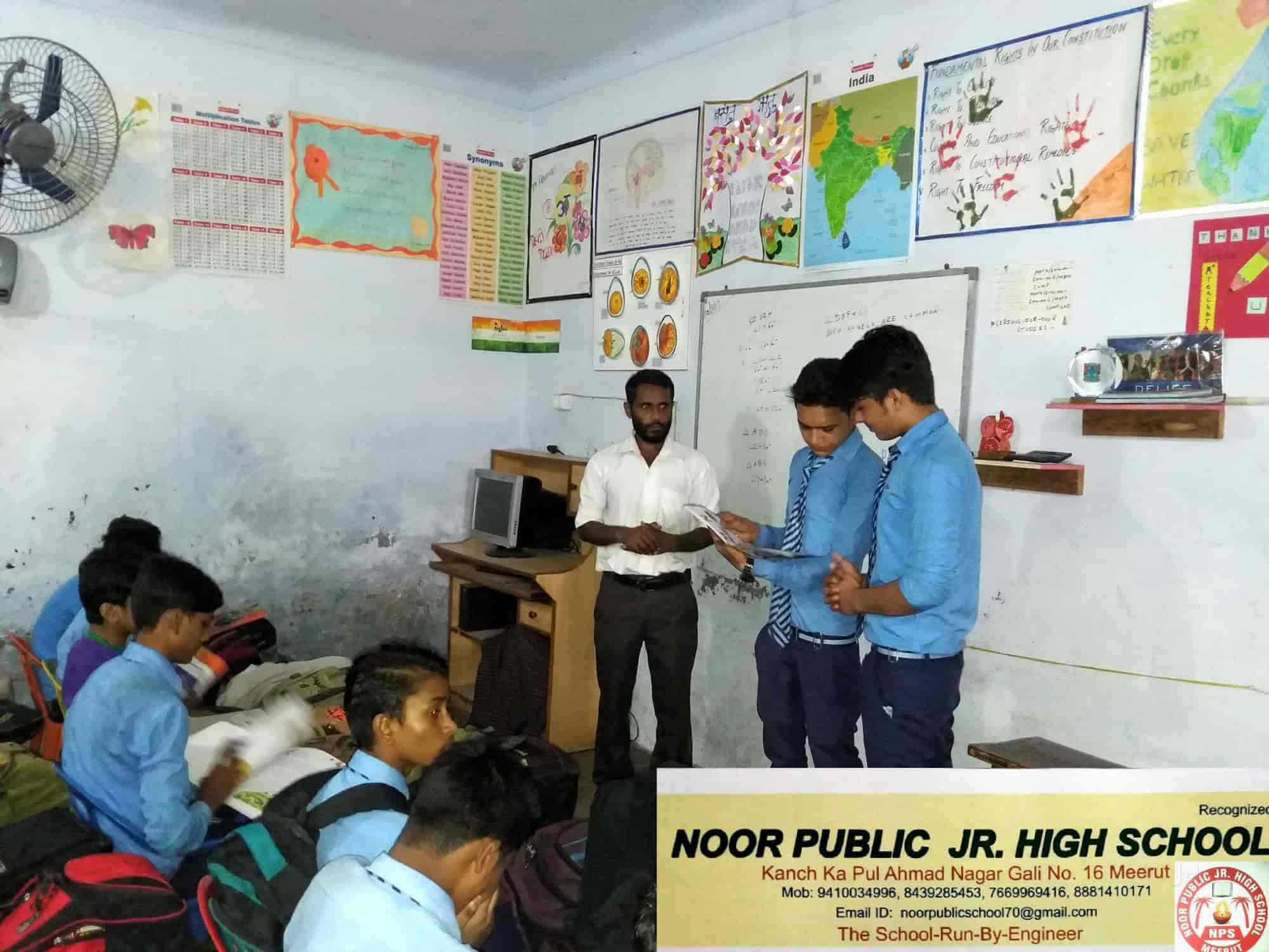 Noor Public Junior High School, Hapur Road - Schools in