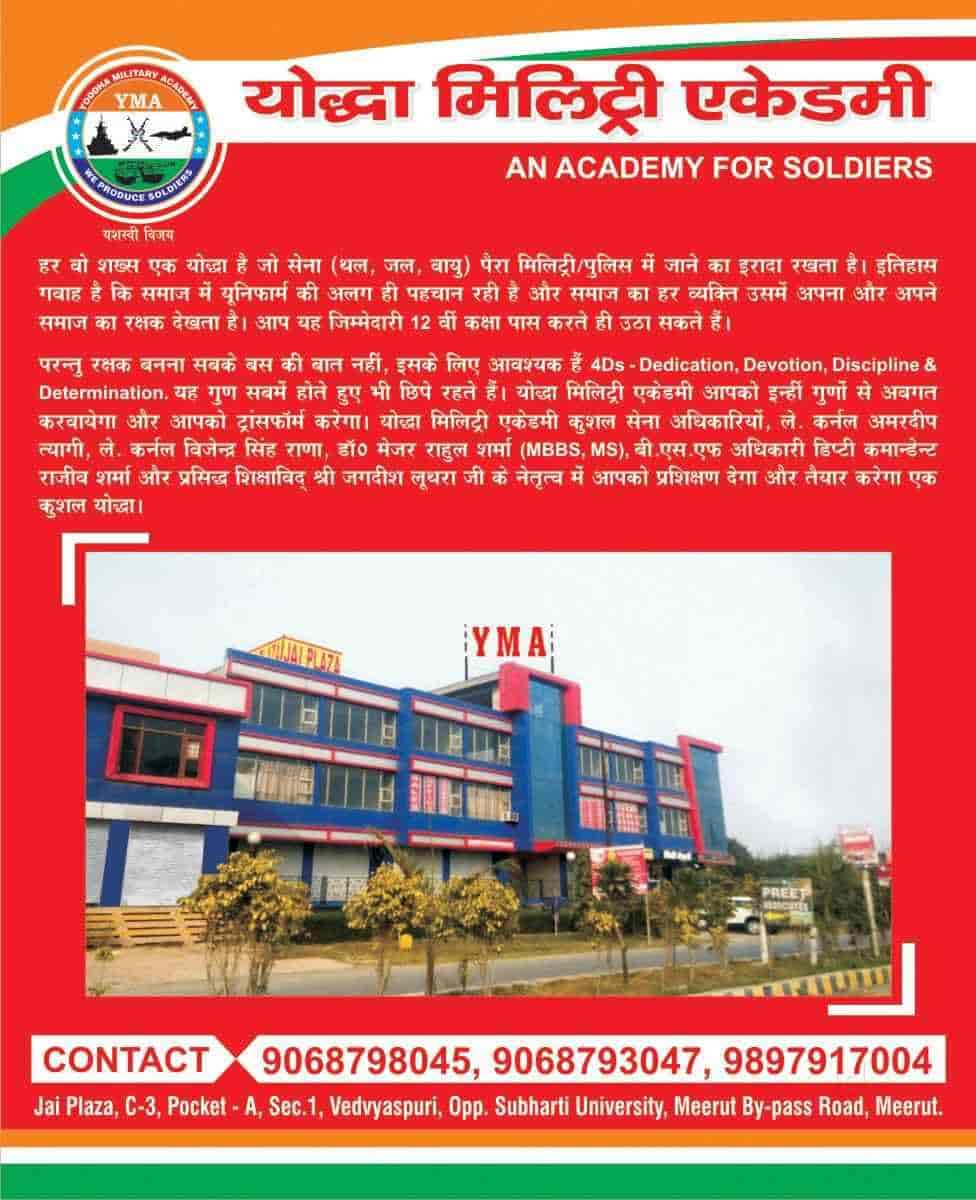 Yoddha Military Academy, Cantt - Defence Institutes in Meerut - Justdial
