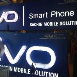 Sachin Mobile Solution - SMS, Begum Bridge Road - Mobile Phone