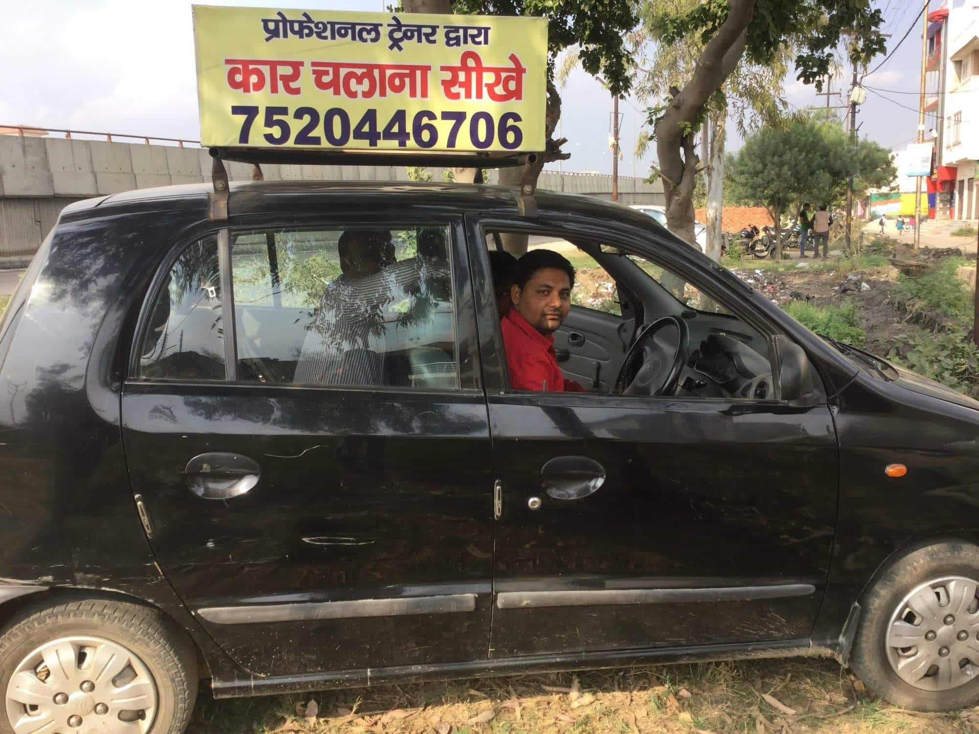 Galaxy Professional Car Driving School Kanker Khera Motor