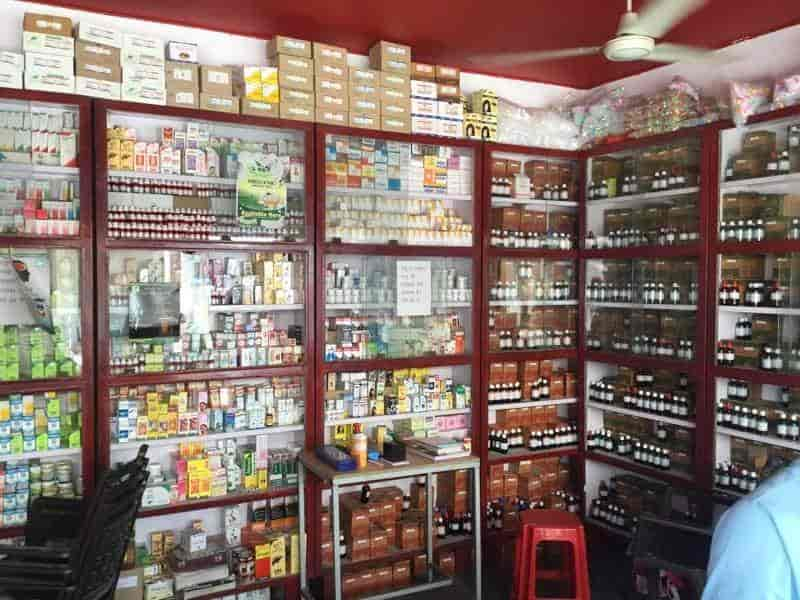 Harsh Homeopathic Store Ganga Nagar Meerut Homeopathic