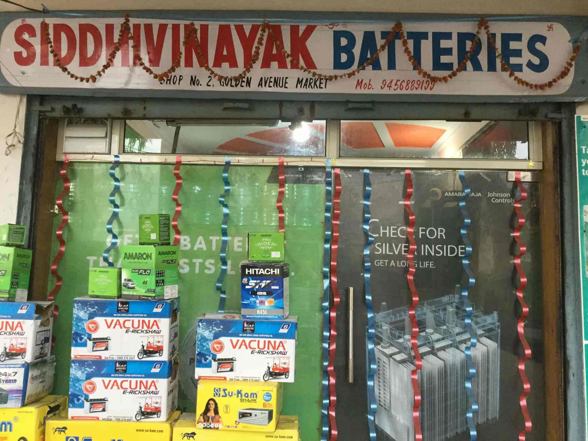 Siddhivinayak Batteries Photos, Modipuram, Meerut- Pictures
